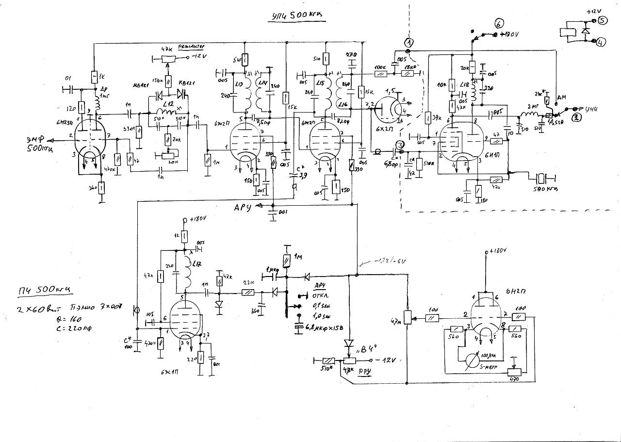 схема приемника с эмф 500